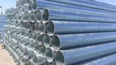 销售合金钢管厂家 合金管厂家最新价格