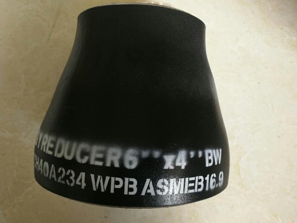 碳钢同心异径大小头20# 168*114 SCH40 GB12459-2005