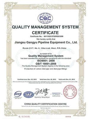 钢宇管道-质量管理体系证书