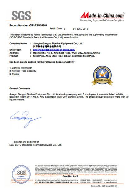 钢宇管道-SGS审计证书