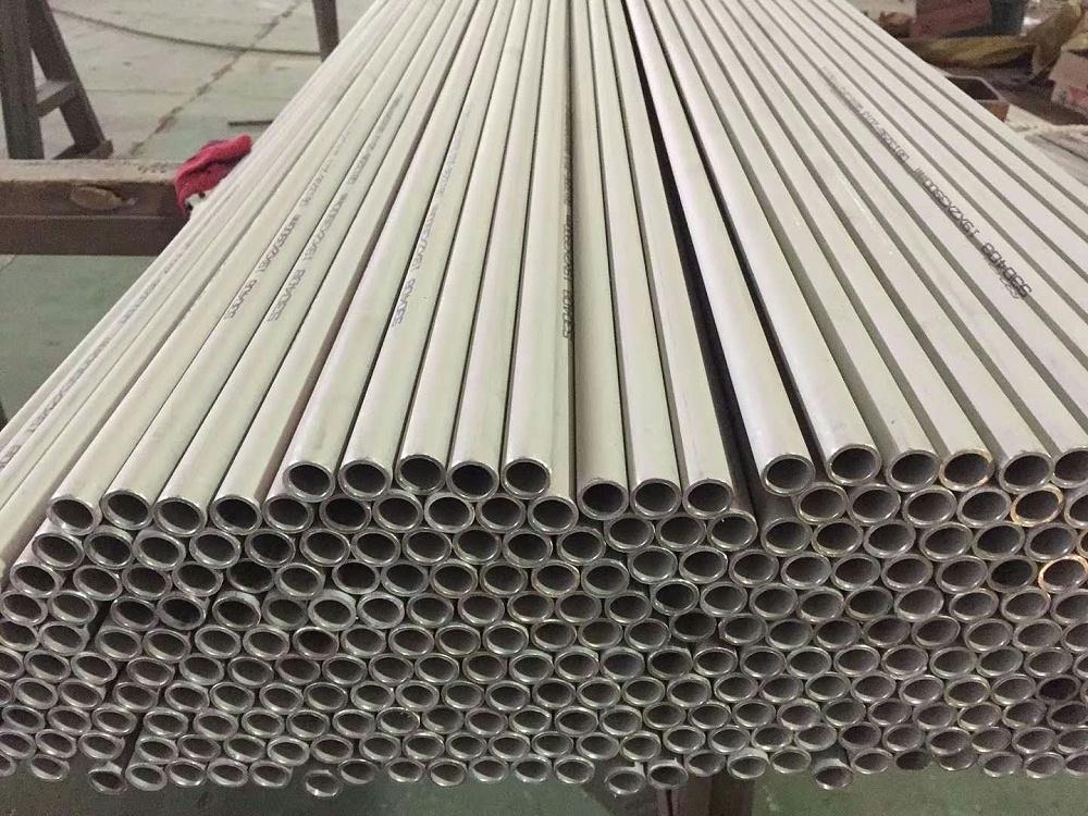 2520(310s)不锈钢管